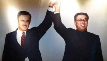 kim-il-sung-assad-dad