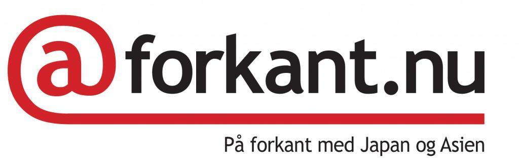 @forkant