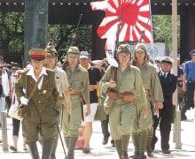 Germis Yasukuni