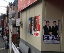LDP-plakater