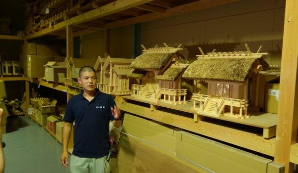 Yosuke Kawanishi,   vor tids shintoist