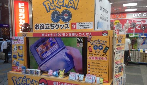 pokemon pix pix
