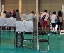 valgsted hakusan