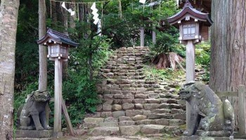 akita shrine