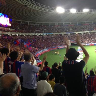 Seikatsu fodbold a