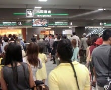 1200px-Immigration_of_Narita_Turminal_2_200507