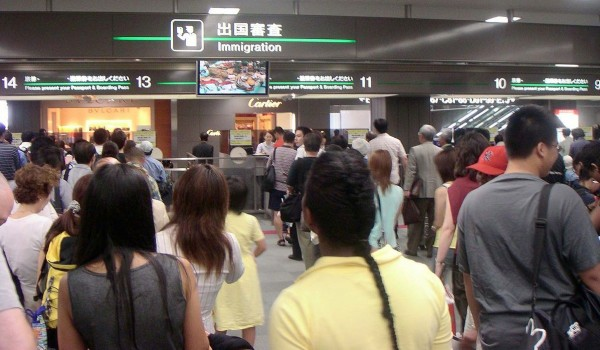 1200px-Immigration_of_Narita_Turminal_2_200507