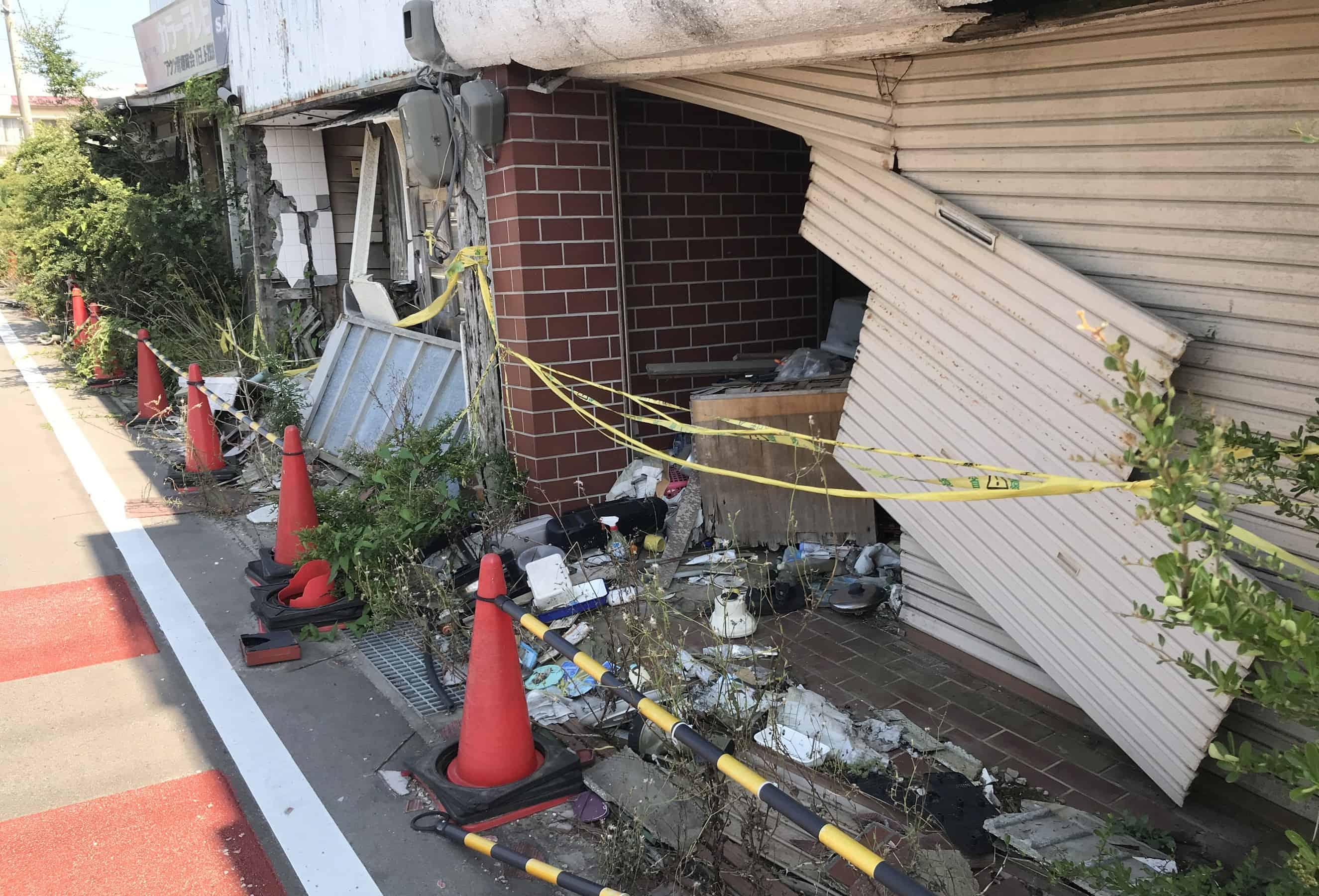 Fukushima værkets opland, byen Namie