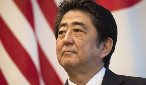 CJCS meets with Japan Prime Minister Shinzo Abe